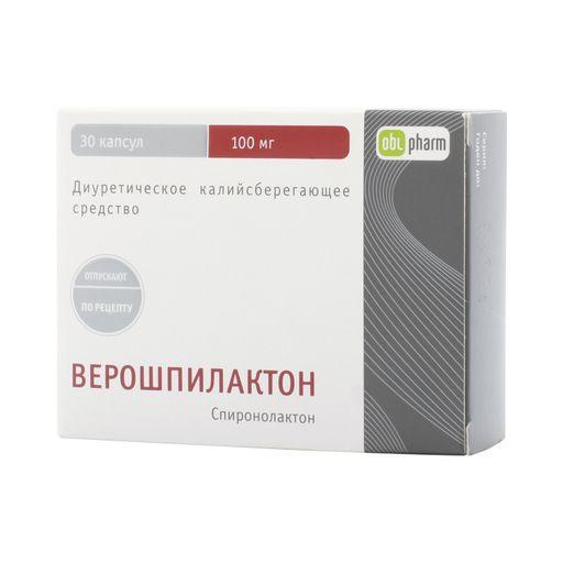 Верошпилактон, 100 мг, капсулы, 30шт.