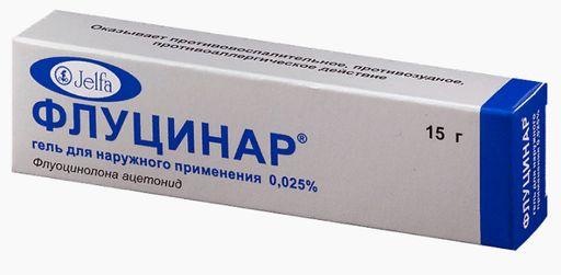 Флуцинар, 0.025%, гель для наружного применения, 15 г, 1шт.