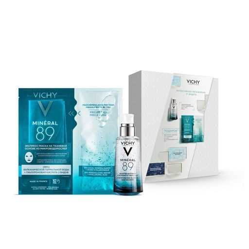 Vichy Mineral 89 набор, набор, гель-сыворотка 50мл + экспресс-маска 29 мл, 2шт.