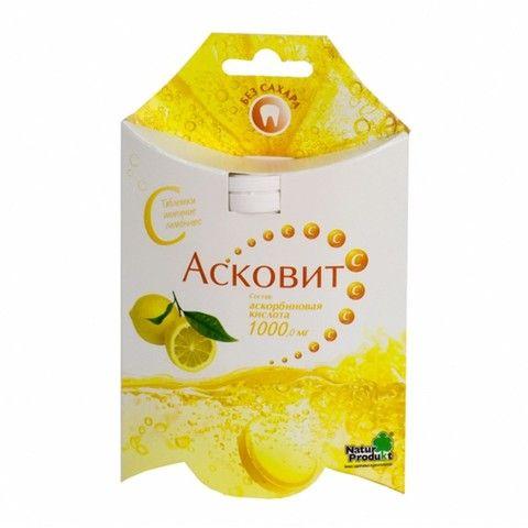 Асковит, 1 г, таблетки шипучие, со вкусом лимона, 10шт.