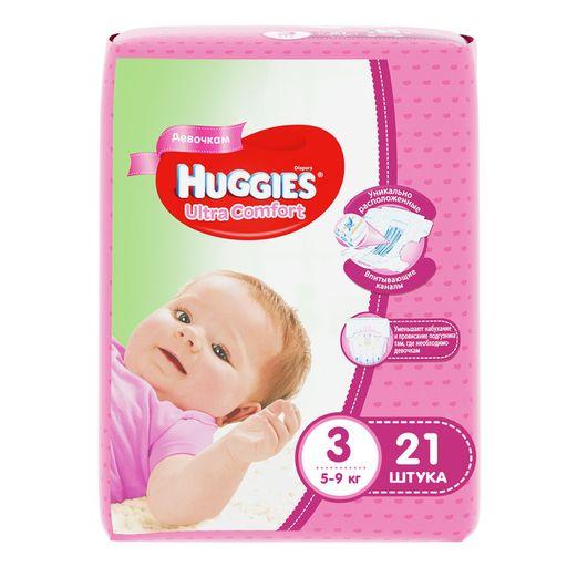 Huggies Ultra Comfort Подгузники детские, р. 3, 5-9 кг, для девочек, 21шт.