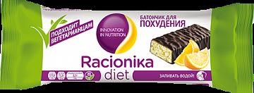 Racionika Diet батончик, со вкусом апельсина, 50 г, 1шт.