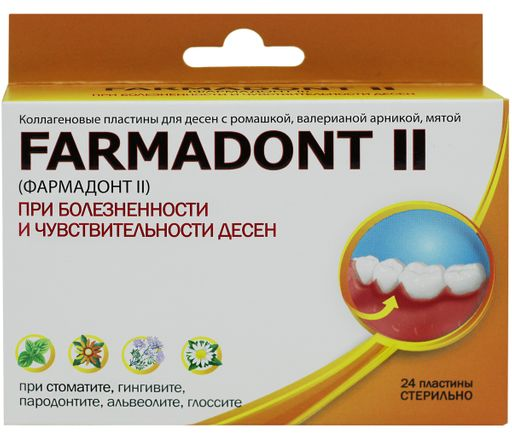 Farmadont II при болезненности и чувствительности десен, пластина коллагеновая, стерильно, 24шт.