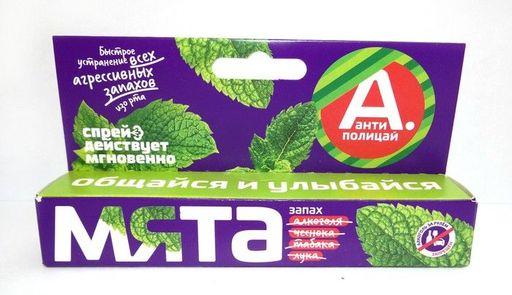 Антиполицай спрей для полости рта Мята, спрей для местного применения, 10 мл, 1шт.