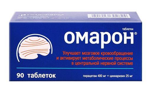 Омарон, 400 мг+25 мг, таблетки, 90шт.