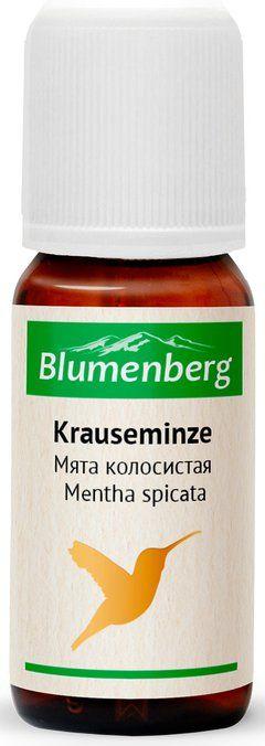 Blumenberg Эфирное масло Мята колосистая, масло эфирное, 10 мл, 1шт.