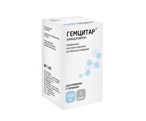 Гемцитар, 1000 мг, лиофилизат для приготовления раствора для инфузий, 1шт.