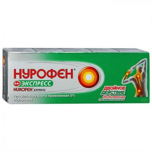 Нурофен Экспресс, 5%, гель для наружного применения, 50 г, 1шт.