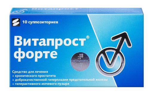 Витапрост форте, 20 мг, суппозитории ректальные, 10шт.