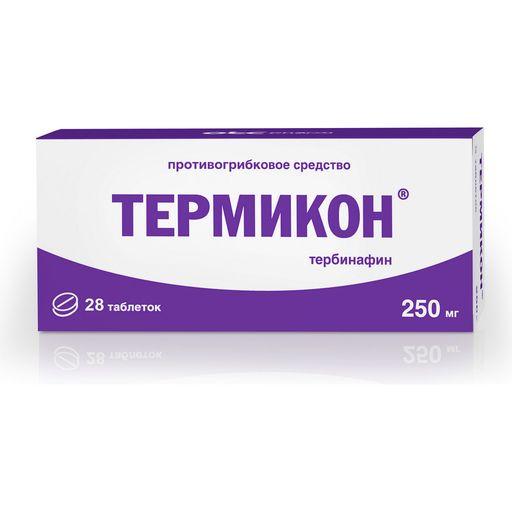 Термикон, 250 мг, таблетки, противогрибковый, 28шт.