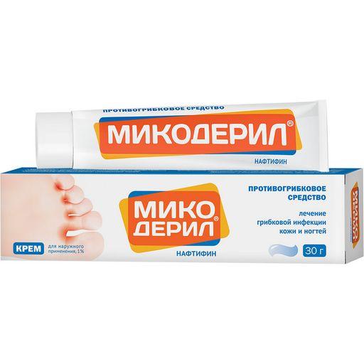 Микодерил, 1%, крем для наружного применения, от грибка ногтей, 30 г, 1шт.