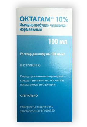 Октагам 10%, 100 мг/мл, раствор для инфузий, 100 мл, 1шт.