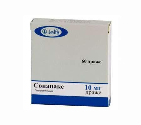Сонапакс, 10 мг, таблетки, покрытые оболочкой, 60шт.
