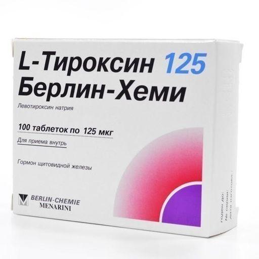 L-Тироксин 125 Берлин-Хеми, 125 мкг, таблетки, 100шт.