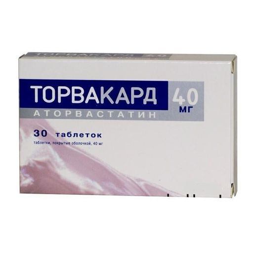 Торвакард, 40 мг, таблетки, покрытые пленочной оболочкой, 30шт.
