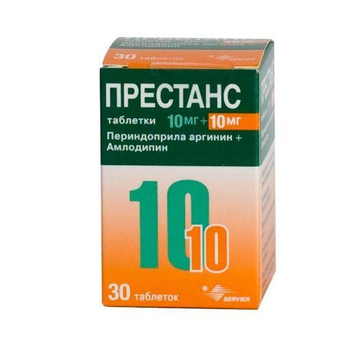 Престанс, 10 мг+10 мг, таблетки, 30шт.