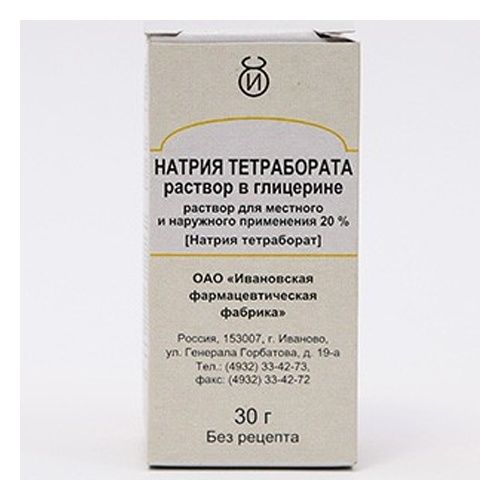 Натрия тетраборат, 20%, раствор для местного применения, 30г, 1шт.