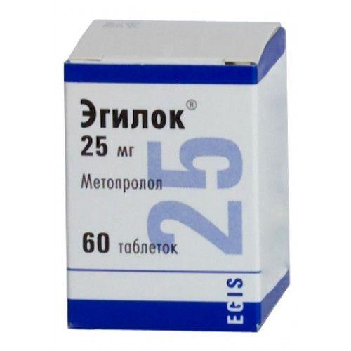 Эгилок, 25 мг, таблетки, 60шт.