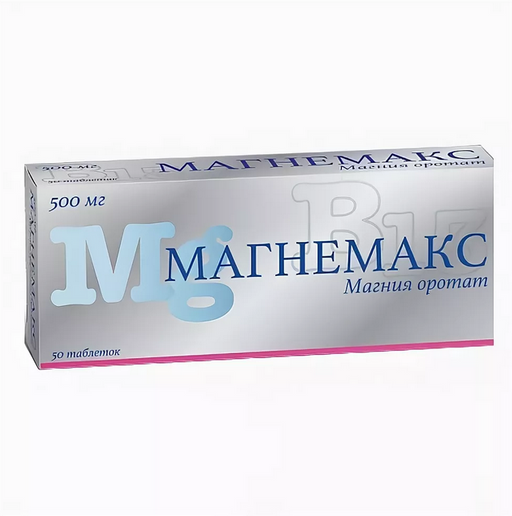 Магнемакс, 500 мг, таблетки, 20шт.