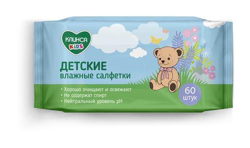 Клинса салфетки влажные детские Кидс, 60шт.