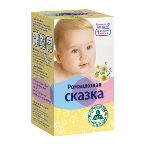 Ромашковая сказка чайный напиток, фиточай, 1 г, 20шт.