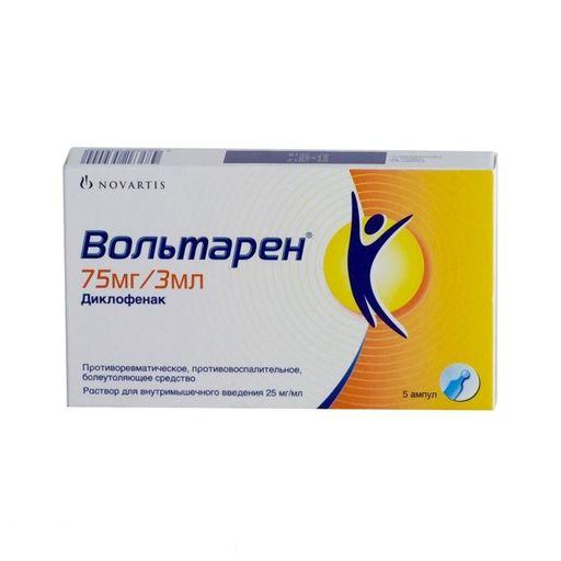 Вольтарен, 25 мг/мл, раствор для внутримышечного введения, 3 мл, 5шт.