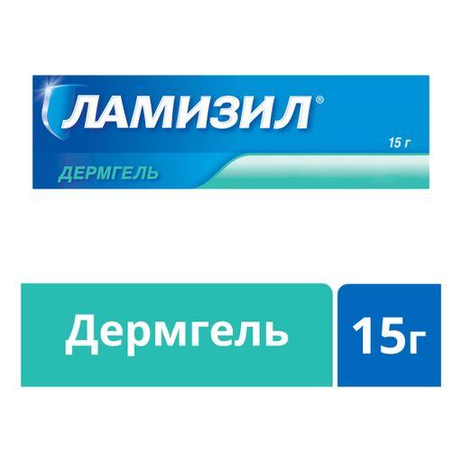 Ламизил Дермгель, 1%, гель для наружного применения, 15 г, 1шт.