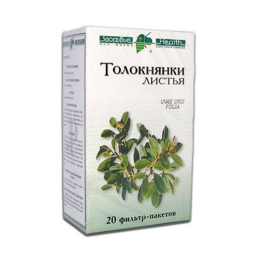 Толокнянки листья, сырье растительное-порошок, 1.5 г, 20шт.