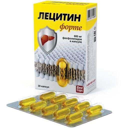 Лецитин Форте, капсулы, 30шт.