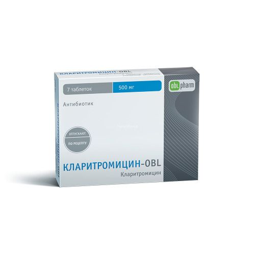 Кларитромицин-OBL, 500 мг, таблетки, покрытые пленочной оболочкой, 7шт.