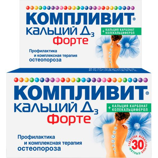 Компливит кальций Д3 форте (мята), 500мг+400МЕ, таблетки жевательные, кальций + витамин Д3, 30шт.