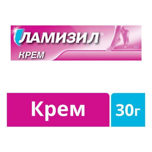 Ламизил, 1%, крем для наружного применения, 30 г, 1шт.
