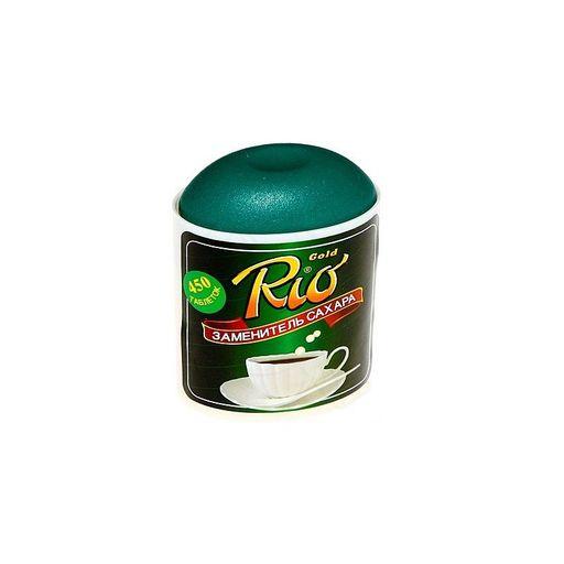 Рио Голд, таблетки, 450шт.