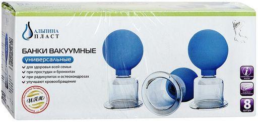 Банки сухие вакуумные полимерно-стеклянные БВ-01-АП-1, диам.50мм, набор, универсальные, 8шт.