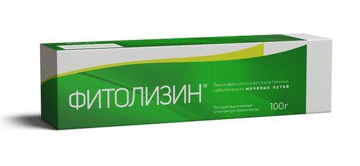 Фитолизин, паста для приготовления суспензии для приема внутрь, 100 г, 1шт.