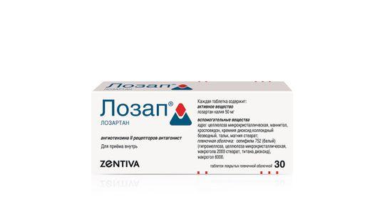 Лозап, 50 мг, таблетки, покрытые пленочной оболочкой, 30шт.