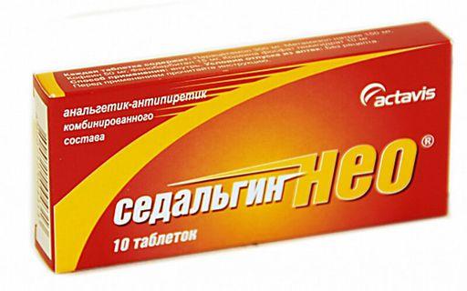 Седальгин-Нео, таблетки, 10шт.