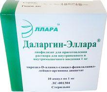 Даларгин-Эллара, 1 мг, лиофилизат для приготовления раствора для внутривенного и внутримышечного введения, 1, 10шт.