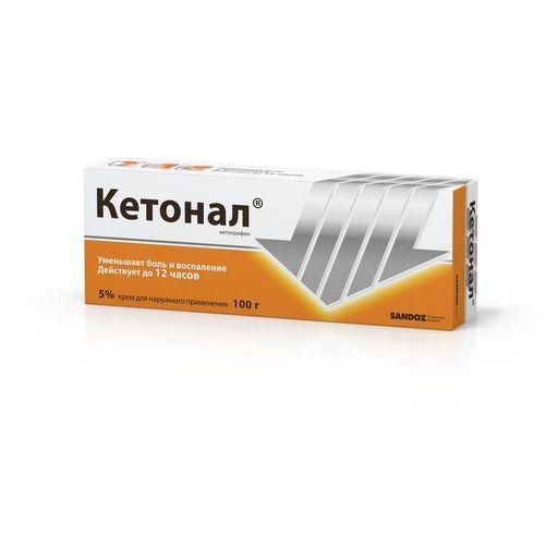 Кетонал, 5%, крем для наружного применения, 100 г, 1шт.