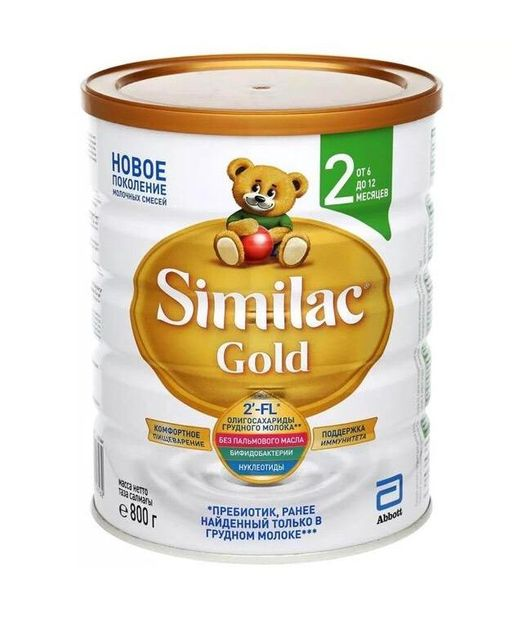 Similac Gold 2, для детей с 6 месяцев, смесь молочная сухая, 800 г, 1шт.