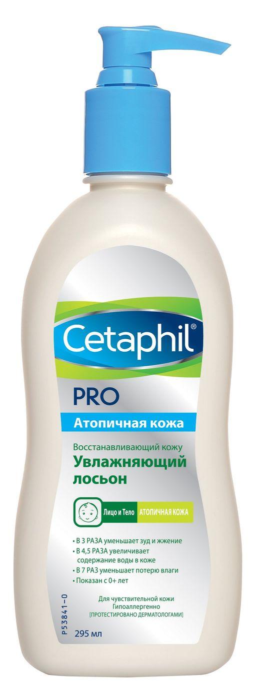 Cetaphil PRO Лосьон увлажняющий, 295 мл, 1шт.