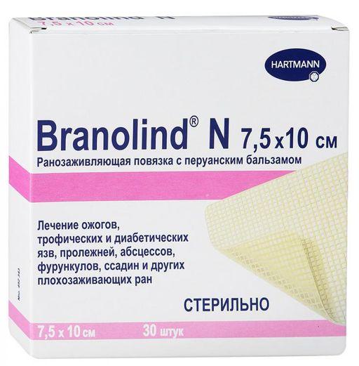 Branolind N с перуанским бальзамом Повязка мазевая, 7.5х10, повязка, 30шт.