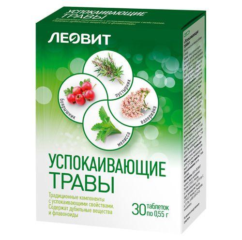 Успокаивающие травы, 0.55 г, таблетки, 30шт.