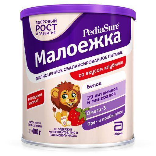 PediaSure Малоежка, для детей с 12 месяцев, смесь сухая, клубника, 400 г, 1шт.
