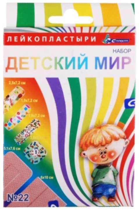 Бактерицидный пластырь Детский мир, N22, пластырь медицинский, 1шт.