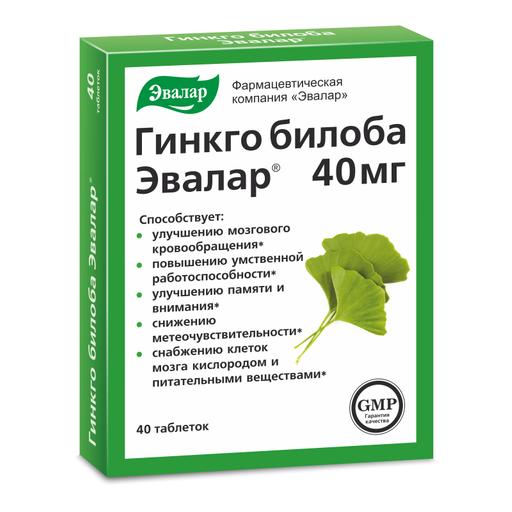 Гинкго Билоба Эвалар, 40 мг, таблетки, 40шт.