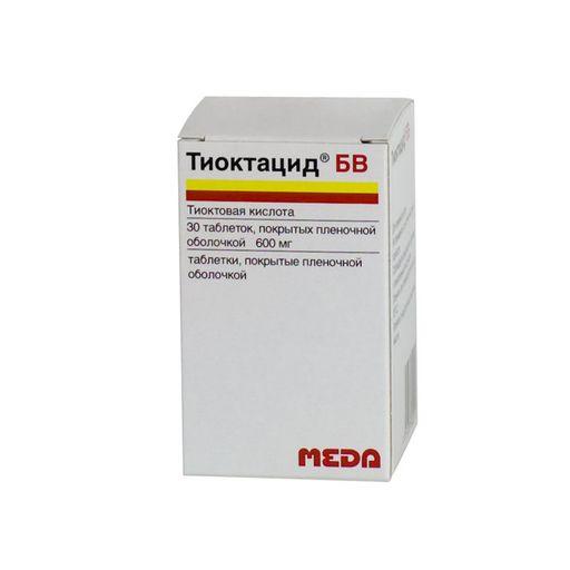 Тиоктацид БВ, 600 мг, таблетки, покрытые пленочной оболочкой, 30шт.