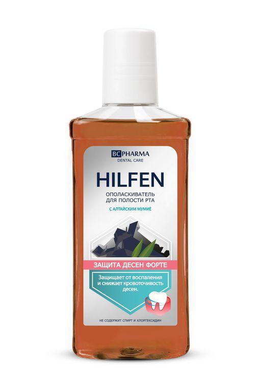 Hilfen Ополаскиватель для полости рта Защита десен Форте, раствор для полоскания полости рта, 250 мл, 1шт.