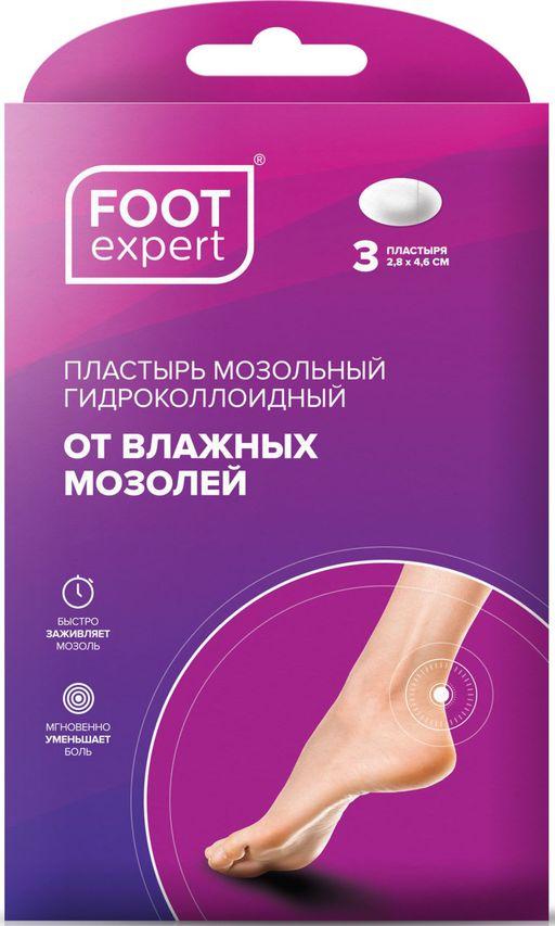 Foot Expert пластырь гидроколлоидный от влажных мозолей, 2,8х4,6см, пластырь, 3шт.