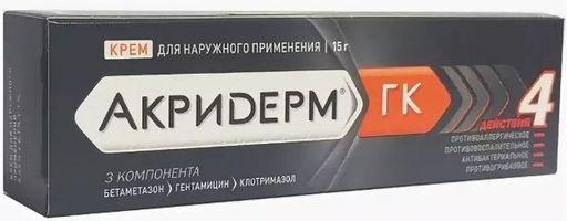 Акридерм ГК, крем для наружного применения, 15 г, 1шт.